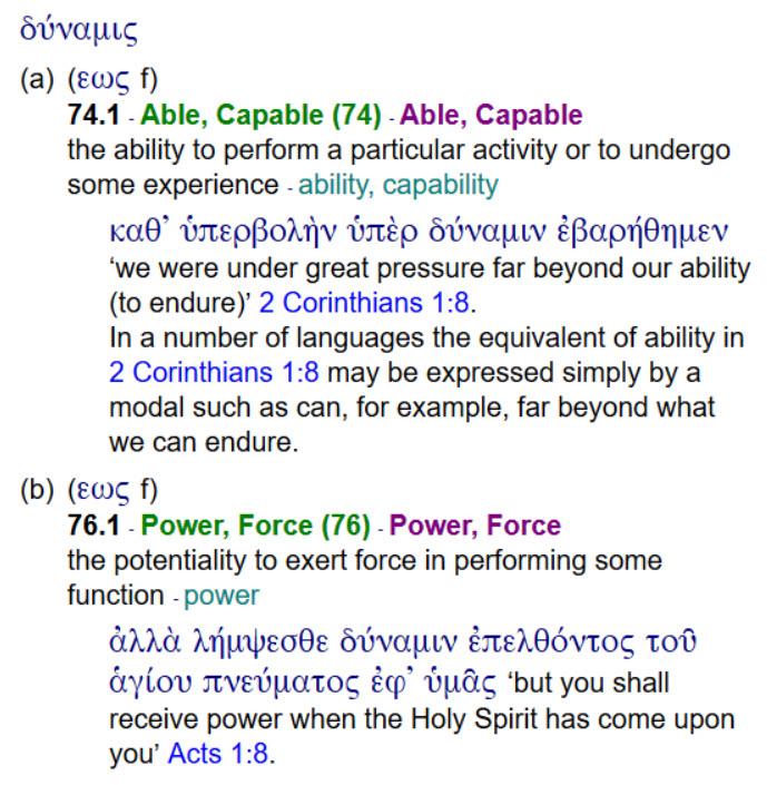 source language text lexicon