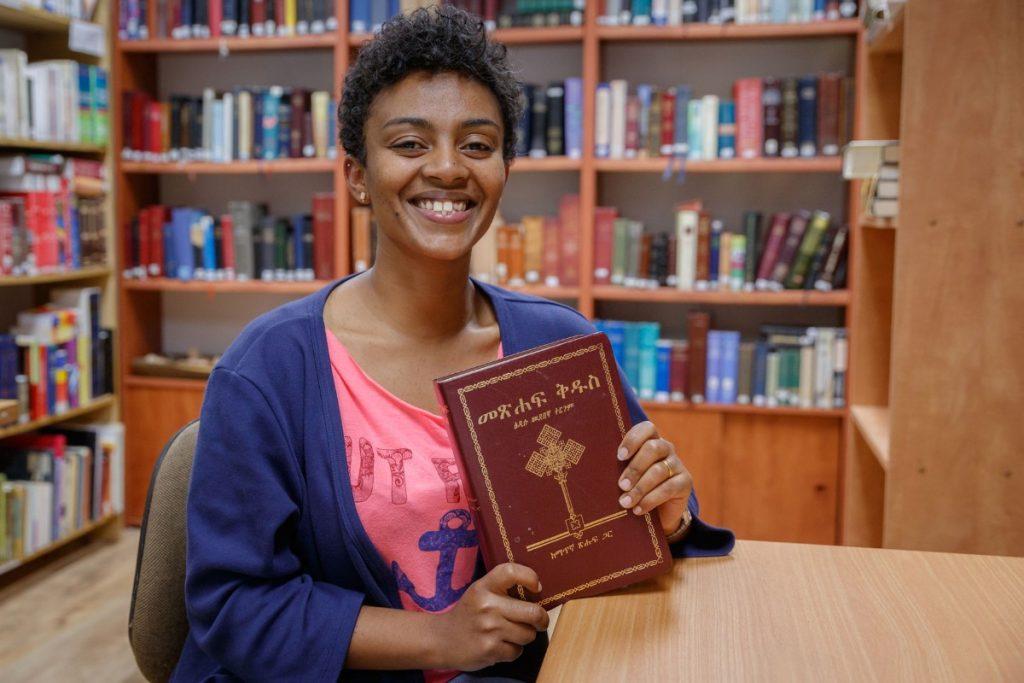 Amharic - Ethiopia